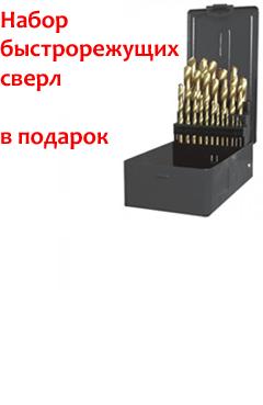 bohr25-195x3001