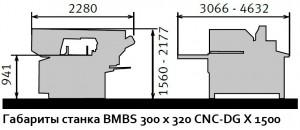 bmbs-300x320-cnc-dg-x-1500-dimensions