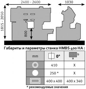 hmbs400ha-dimensions