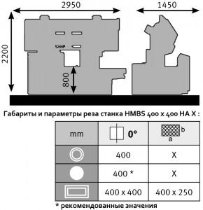 hmbs400x400ha-x-dimensions